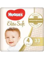 Huggies Elite soft подгузники 4 (8-14 кг) 33 шт