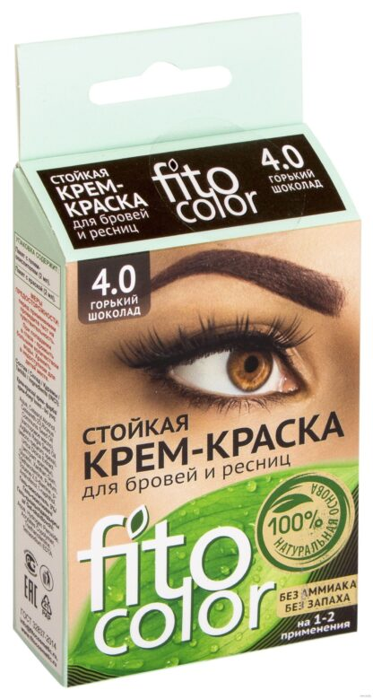 Fitocolor Крем-краска для бровей и ресниц 4