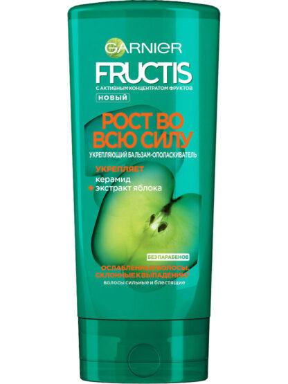 Garnier Fructis Рост во всю силу для ослабленных и склонных к выпадению волос бальзам 387 мл