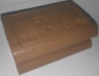 Хоз-мыл Пром 72%  хозяйственное мыло 200 гр