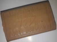 Хоз-мыл Пром 72%  хозяйственное мыло 150 гр
