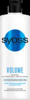 Syoss Volume Для тонких волос