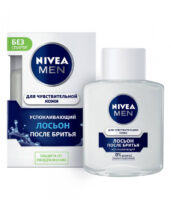 Nivea men защита от раздражения для чувствительной кожи успокаивающий Лосьон после бритья 100 мл