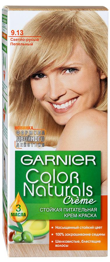 Garnier Color Naturals 9.13 дюна крем-краска для волос