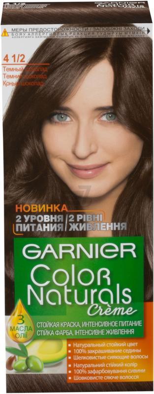 Garnier Color Naturals 4 1/2 темный шоколад крем-краска для волос