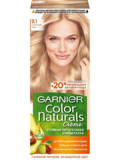 Garnier Color Naturals 9.1 солнечный пляж крем-краска для волос