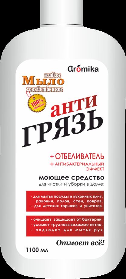 Aromika 72% Антигрязь + Отбеливание хозяйственное жидкое мыло 1100 мл