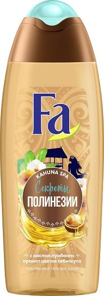 Fа Секреты Полинезии масло лумбанга и аромат  гибискуса Гель для душа 250 мл