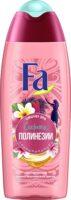 Fа Секреты Полинезии масло таману и аромат экзотических цветов тонизирующий Гель для душа 250 мл