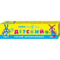 Невская Косметика легкий увлажняющий Детский крем 40 гр