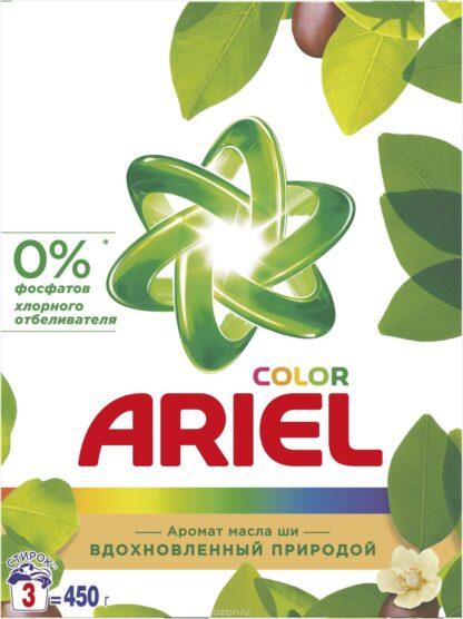 ARIEL аква пудра color с ароматом масла ши автомат Порошок 450 г