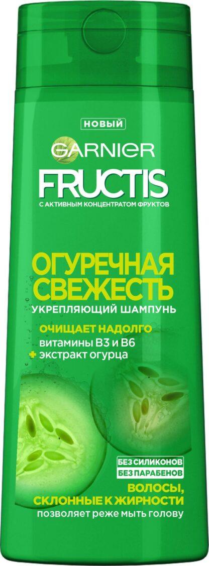 Garnier Fructis Огуречная свежесть для волос склонных к жирности Укрепляющий Шампунь 400 мл