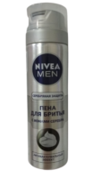 Nivea men серебряная защита с ионами серебра Пена для бритья 200 мл