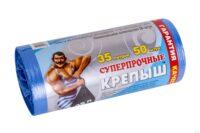 КРЕПЫШ Суперпрочные пакеты для мусора 35 л 50 шт