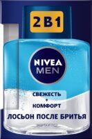 Nivea MEN защита и уход 2 в 1 свежесть + комфорт Лосьон после бритья 100 мл