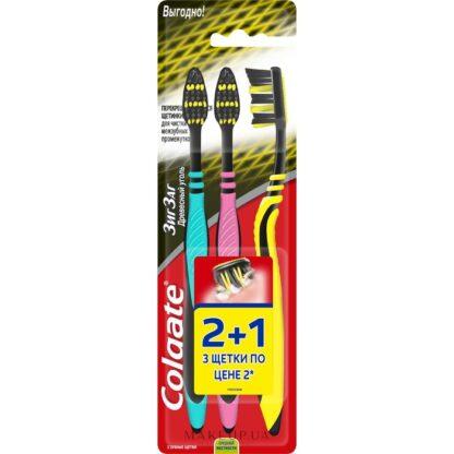 Colgate зиг-заг древесный уголь средней жесткости Зубная щетка 2+1 шт