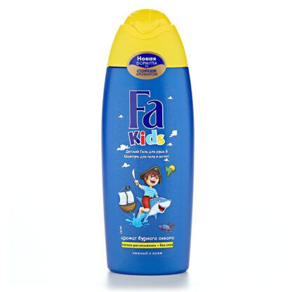 Fa kids детский гель для душа & шампунь для тела и волос 250 мл