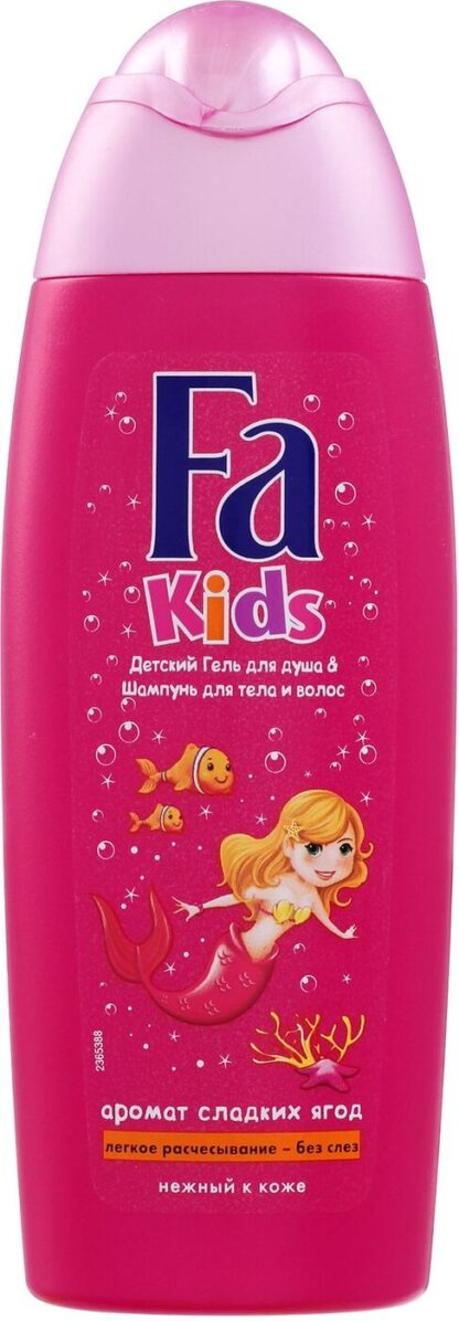 Fa kids аромат сладких ягод детский гель для душа и шампунь для тела и волос 250 мл