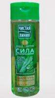Чистая линия Крапива Укрепляющий для всех типов волос Шампунь 250 мл