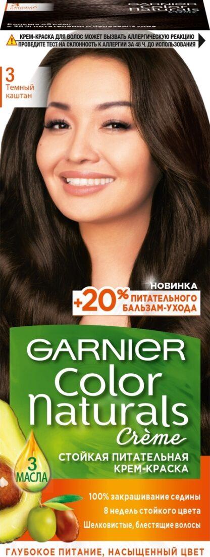 Garnier Color Naturals 3 темный каштан крем-краска для волос