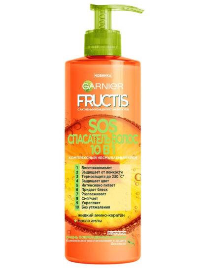 Garnier Fructis SOS Спасатель волос 10 в 1 Несмываемый крем для волос 400 мл