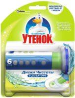 Туалетный Утенок цитрусовый бриз Диски чистоты гелевый очиститель унитаза в дозаторе 38 г