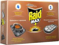 Raid Max ловушка от тараканов средство инсектицидное