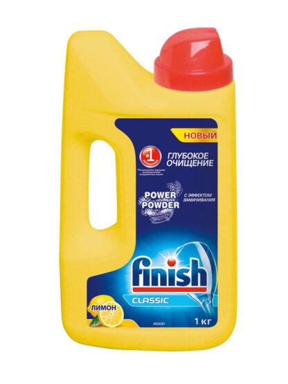 FINISH Classic Лимон Порошок для посудомоечных машин 1000 гр