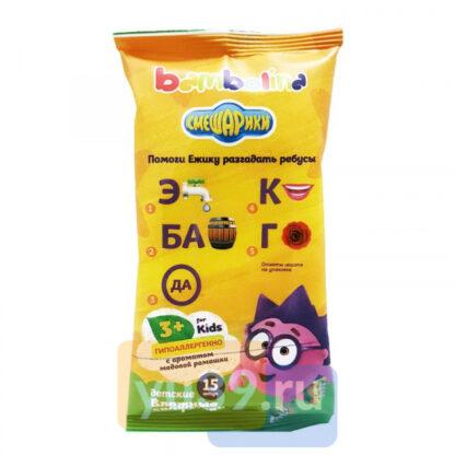 Bambolina Смешарики Салфетки влажные для детей в ассортименте 3 + 15 шт