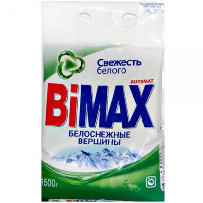 BIMAX Белоснежные вершины автомат Порошок 1