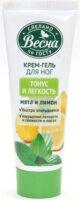 Весна  мята и лимон Крем-гель для ног 75 мл