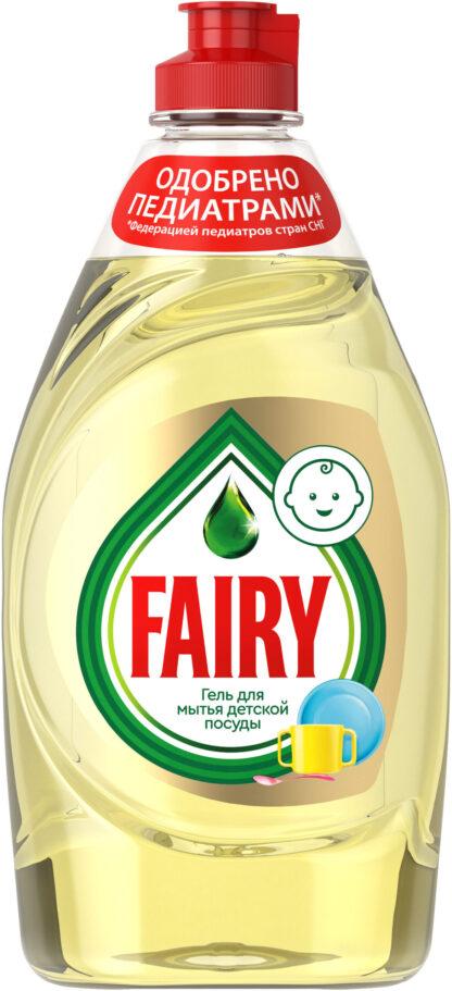 FAIRY  Гель для мытья детской посуды 450 мл