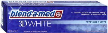 Blend a med 3D White Бережная мята Зубная паста 100 мл