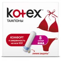 Kotex Super Тампоны 8 шт