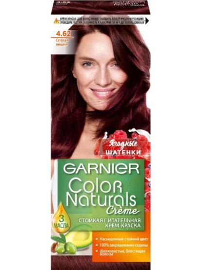 Garnier Color Naturals 4.62 спелая вишня крем-краска для волос