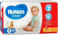Huggies Classic подгузники 5 (11-25 кг) 58 шт