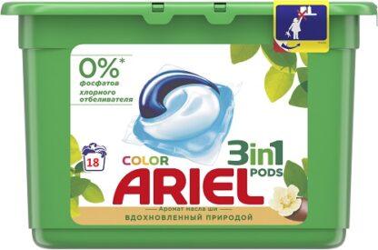 ARIEL Color масло ши средство жидкое в растворимых капсулах для стирки белья 18 шт