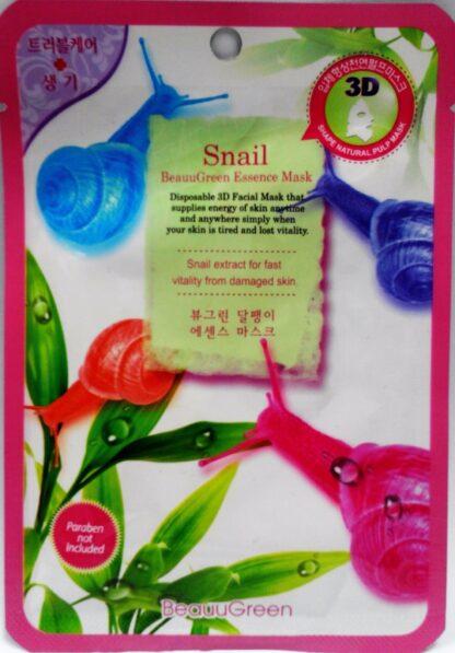 BeauuGreen Snail с экстрактом секрета улитки тканевая Маска для лица