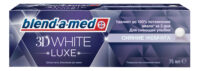 Blend a med 3D WHIDE LUXE Сияние жемчуга Зубная паста 75 мл