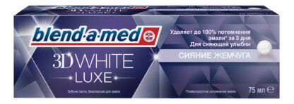Blend a med 3D WHIDE LUXE Сияние жемчуга Зубная паста 75 мл