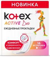 Kotex Active DEO экстратонкие ежедневные Прокладки 16 шт