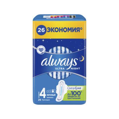 ALWAYS Ultra Night размер 4 Ночные Прокладки 26 шт