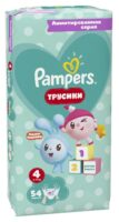 Pampers Pants Малышарики трусики 4 (9-15 кг) 54 шт