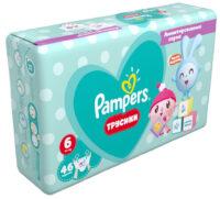 Pampers Pants Малышарики трусики 6 (15+ кг) 46 шт