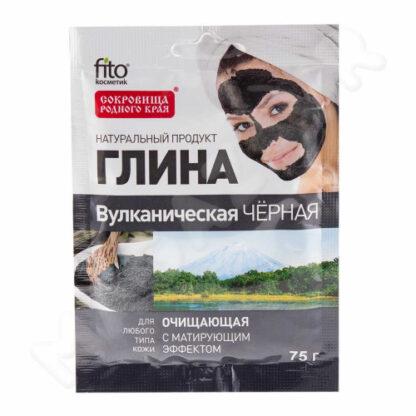 Fito Вулканическая черная Очищающая глина для лица 75 г
