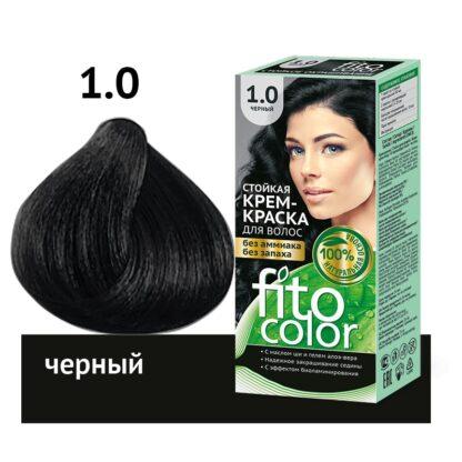 Fitocolor Крем-краска 1.0 Черный 115 мл