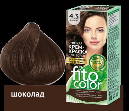 Fitocolor Крем-краска 4.3 Шоколад 115 мл