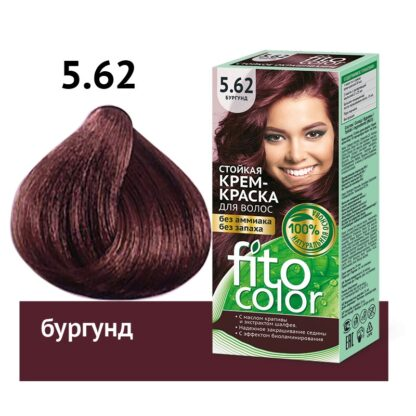 Fitocolor Крем-краска 5.62 Бургунд 115 мл