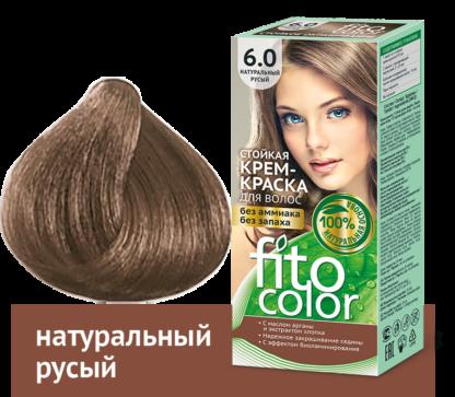 Fitocolor Крем-краска 6.0 Натур русый 115 мл
