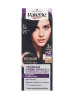 Palette 1-1 иссиня-черный Металлик интенсивный цвет Стойкая крем-краска для волос